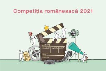 Compétition roumaine