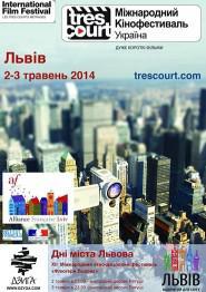 Tres Courts  à Lviv