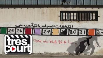 Tunisia - Le mur vous demande ça va!!